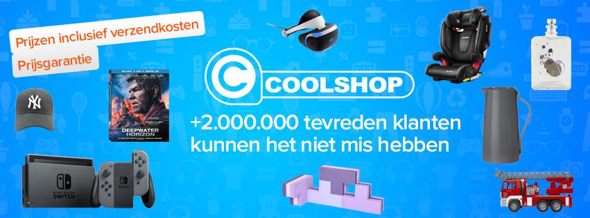 coolshop-gallery
