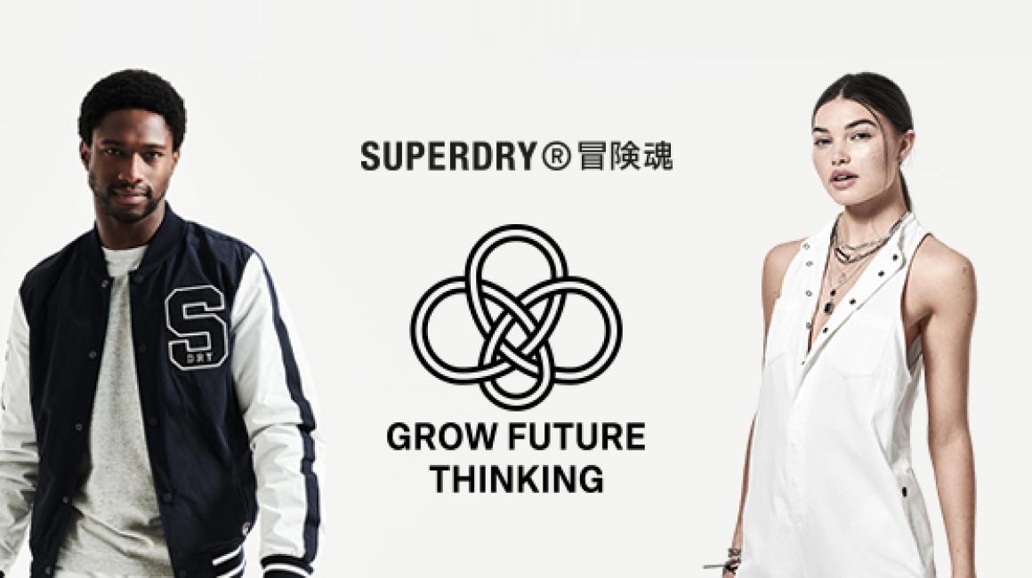 superdry-gallery