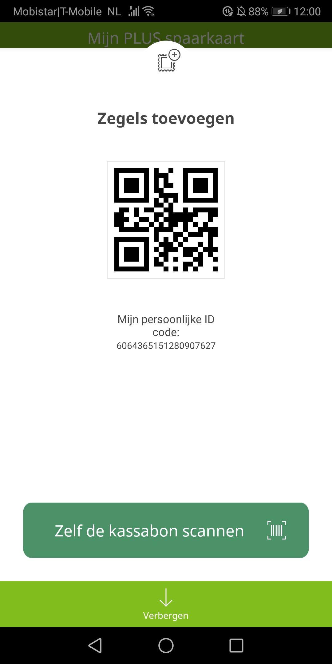 607314.jpg
