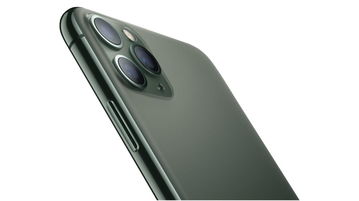 iPhone 11 Pro Max 1
