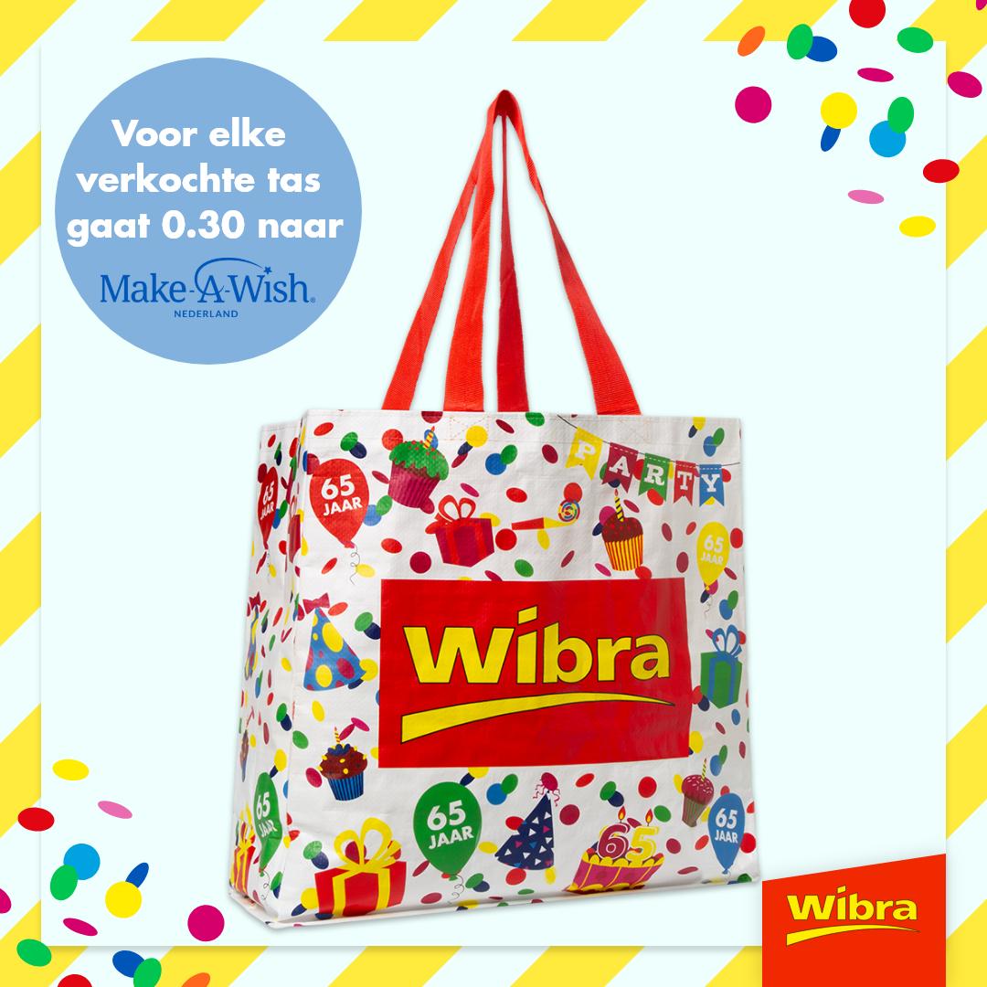 wibra-gallery