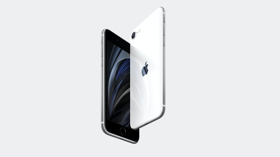 iphone se-gallery