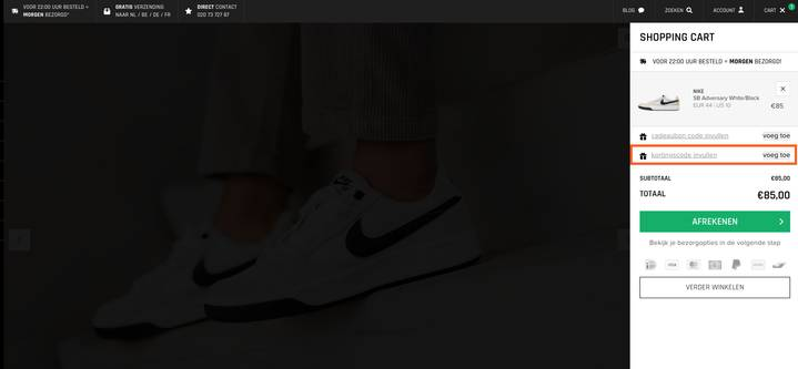 sneaker district-voucher_redemption-how-to