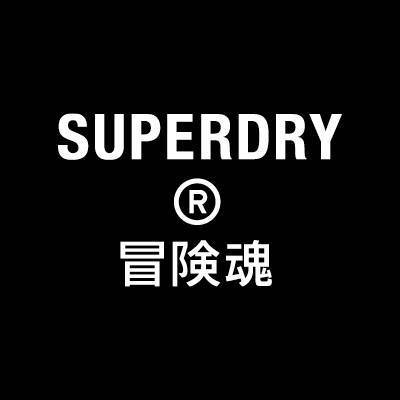 superdry-return_policy-how-to