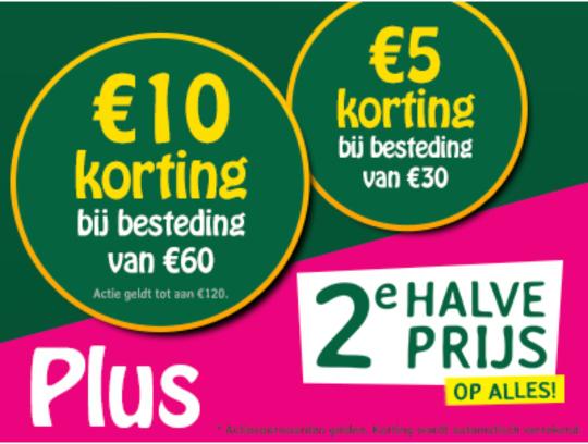 Elk 2e artikel voor de halve prijs + extra korting €5,- a €10,- @ Hollandandbarrett (De Tuinen)