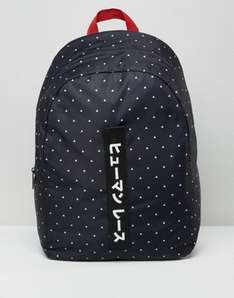 Adidas Originals X Pharrell Williams Printed Backpack  voor €36 @ ASOS
