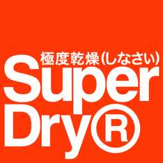 Superdry tot 75% korting  @ Zalando Lounge