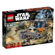LEGO Star Wars Strijd op Scarif 75171 voor €39,98 @ Intertoys