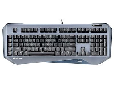 Rapoo VPRO V800 Mechanisch Gaming Toetsenbord voor €35 @ Paradigit