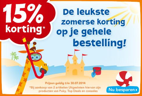 15% korting op gehele bestelling bij aankoop van 2 artikelen @ Toys''R''Us