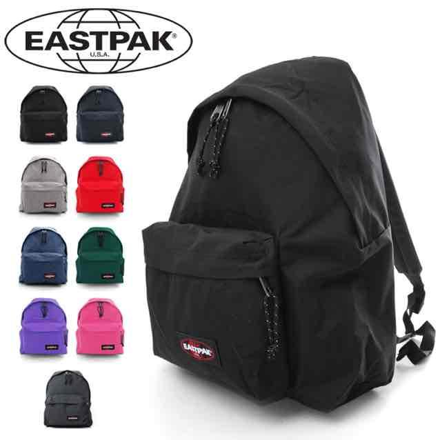 d07928088cd Eastpak rugzak voor €29,99 @ Aldi - Pepper.com