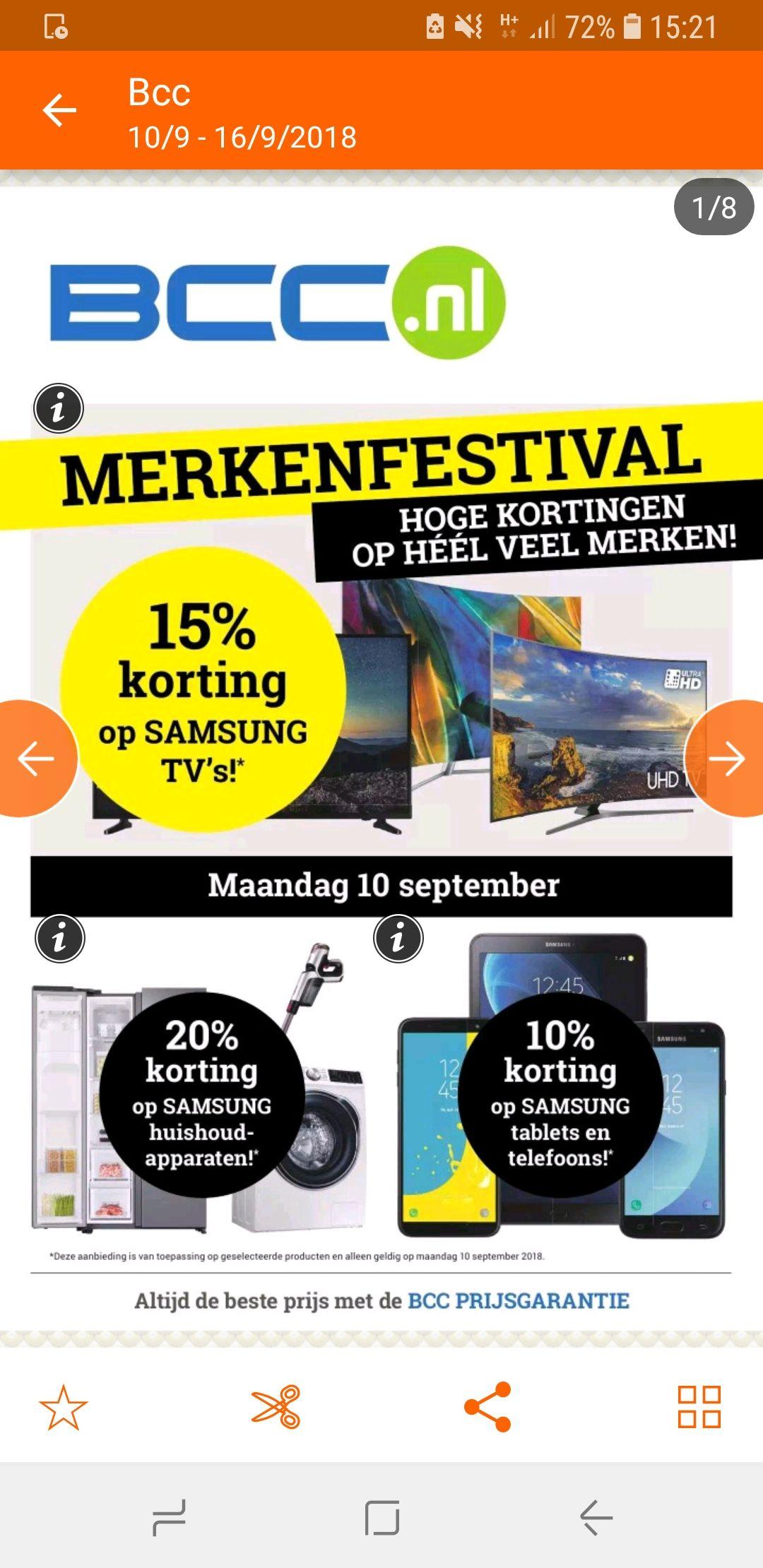 BCC Merkenfestival - Pepper.com