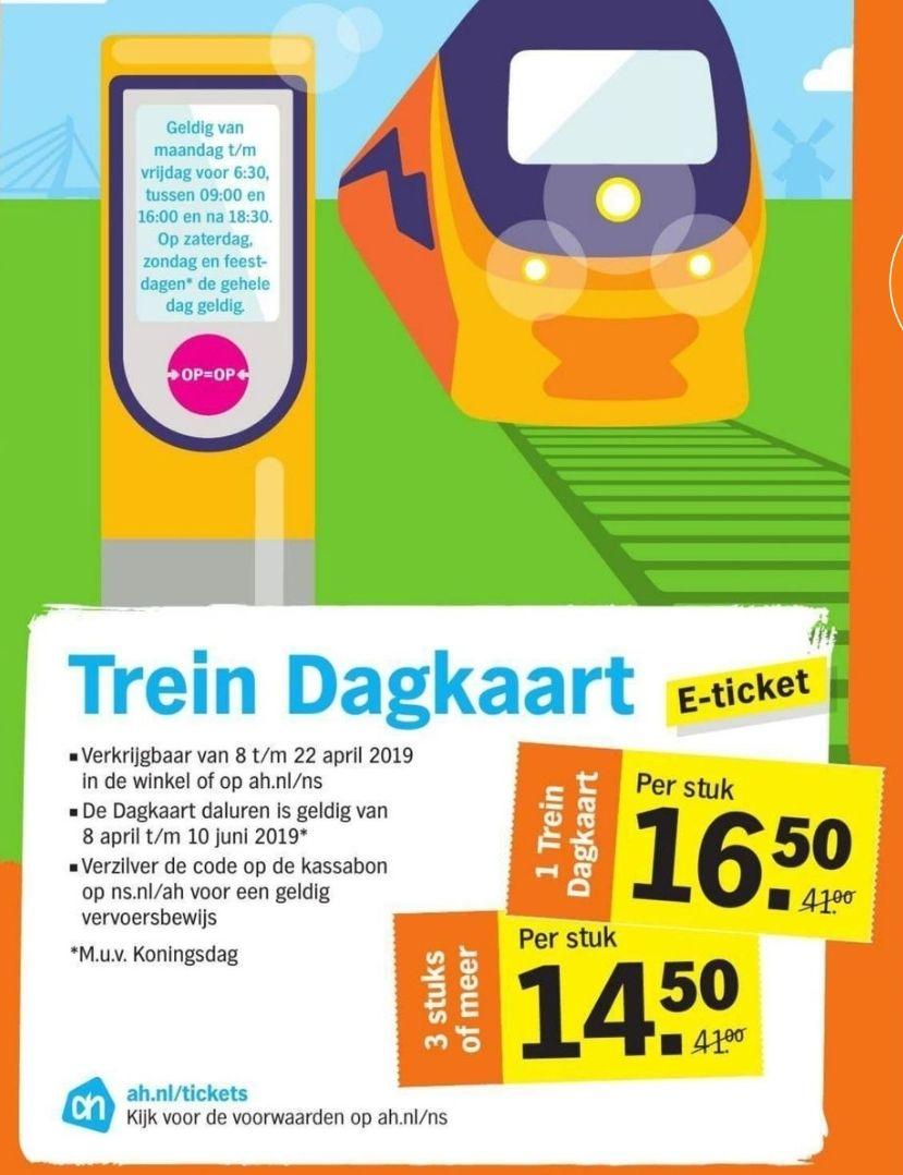 16,50 voor een treinkaartje @ AH (en 3 voor 14,50)