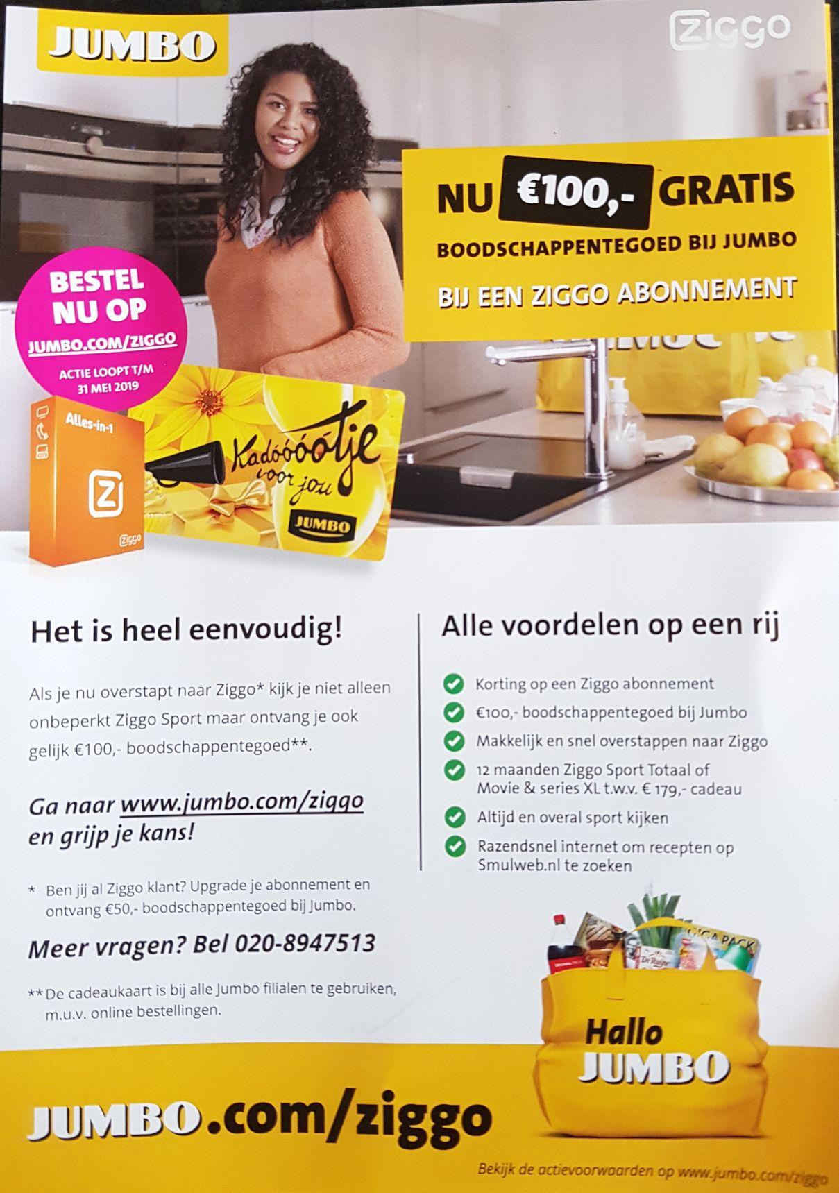 €100, - Jumbo boodschappentegoed voor (nieuwe) Ziggo klanten