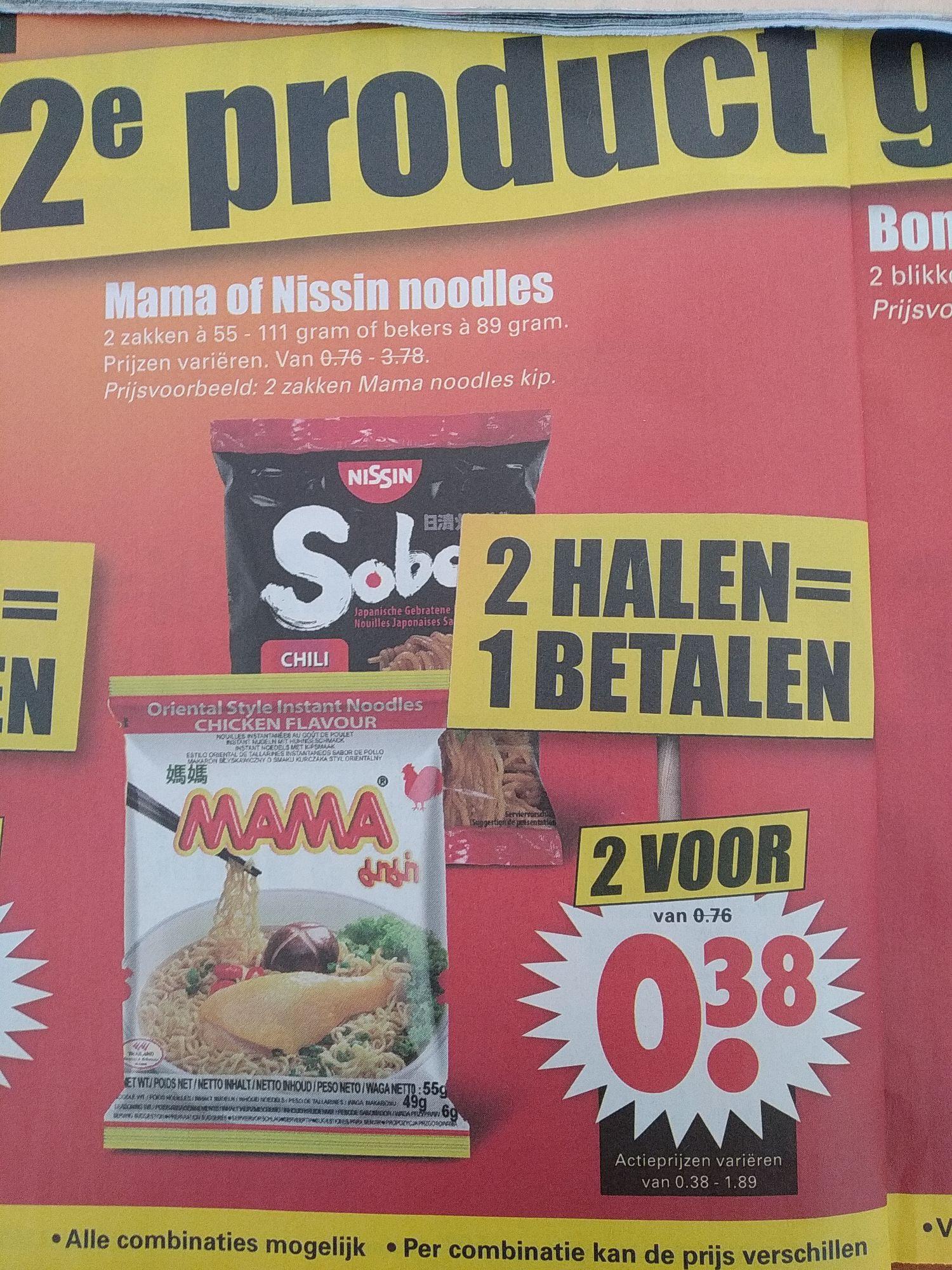 Dirk: Mama of Nissin noodles 2 halen 1 betalen