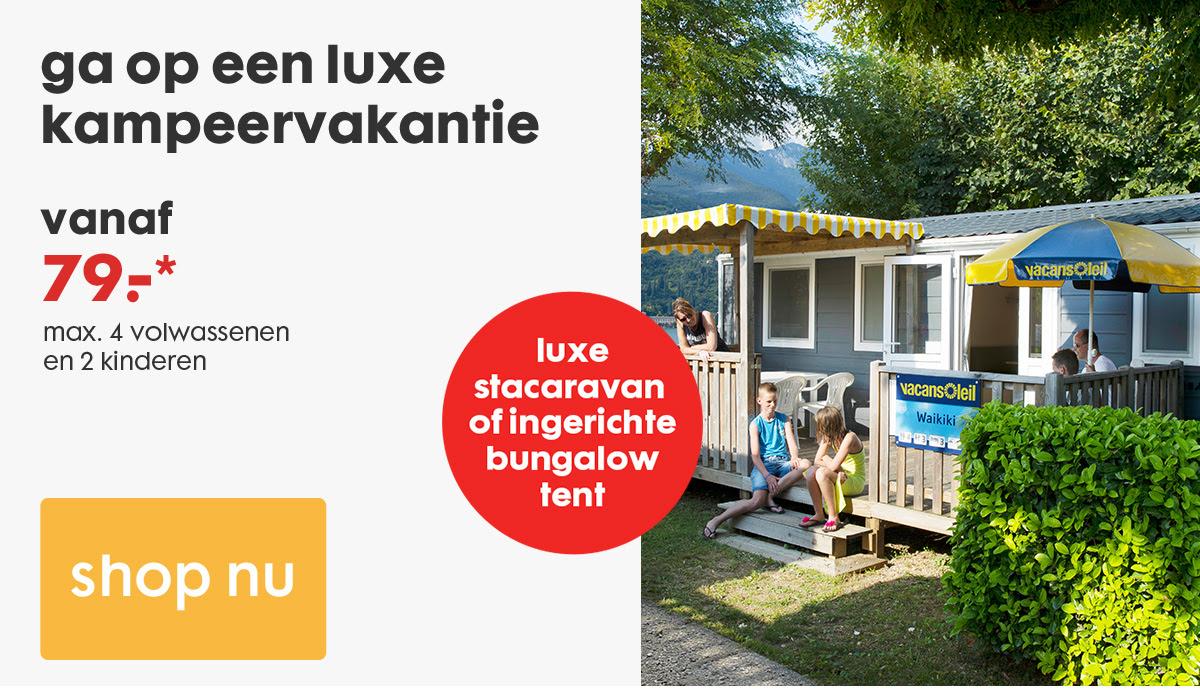 Luxe Vacansoleil kampeervakantie vanaf €79 @ HEMA