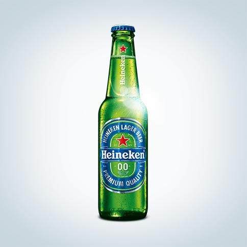 Bier in de Bonus bij Albert Heijn