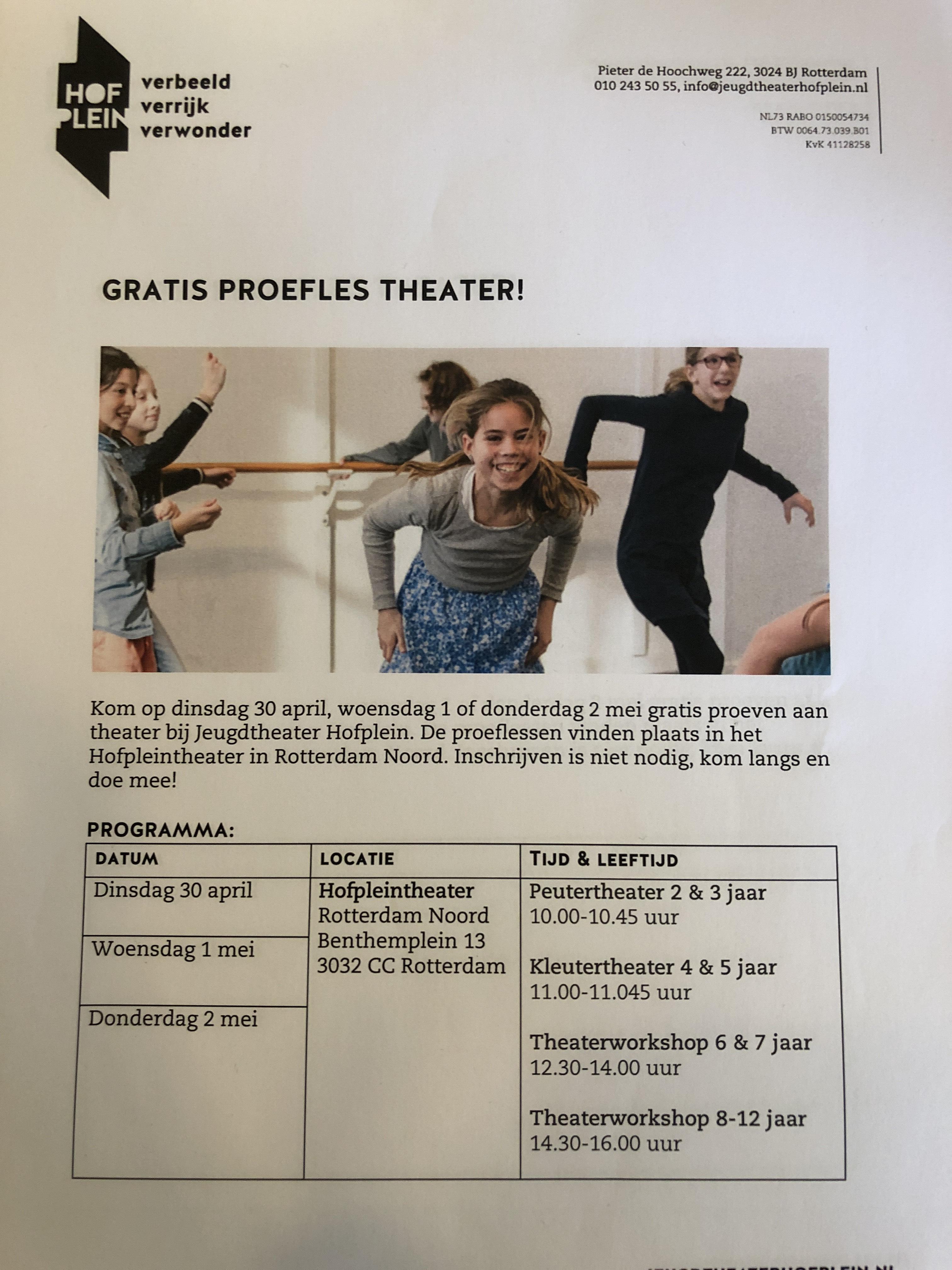 Lokaal - gratis proefles theater @ hofplein theater rotterdam