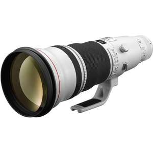 CANON EF 600MM F/4.0 L USM IS II @Kamera Express