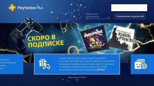 Playstation - PS Plus games mei 2019