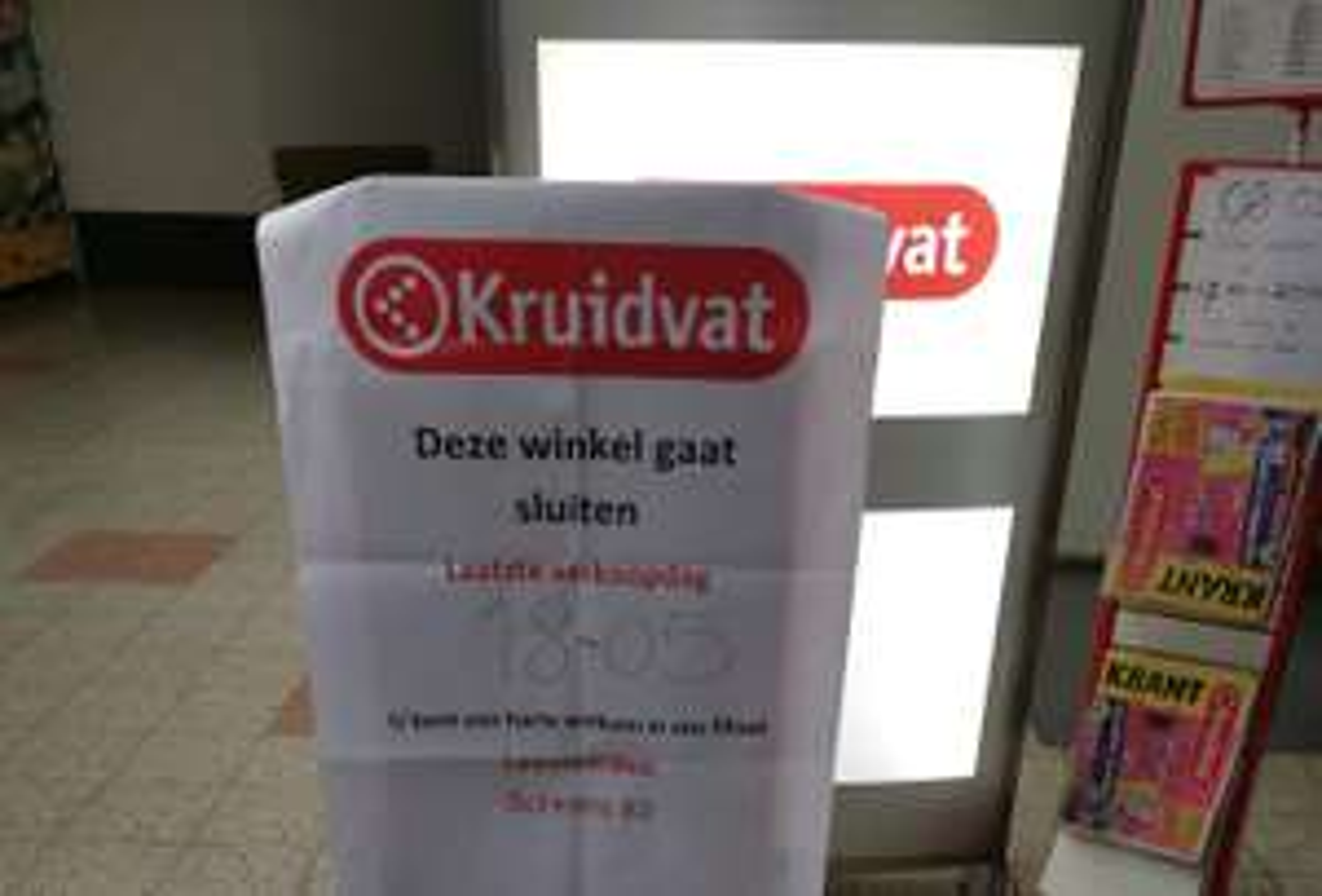 Leeg verkoop Kruidvat Leeuwarden