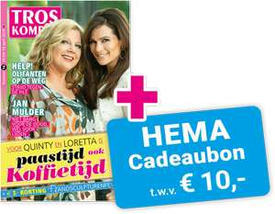 HEMA cadeaubon €10 bij Troskompas