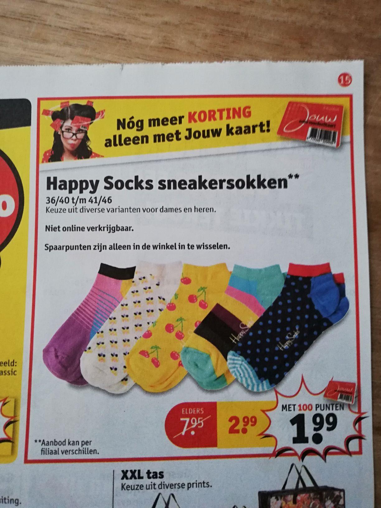 Kruidvat | Happy Socks lage sokken €2,99 ipv €7,95 zelfs €1,99 met 100 punten