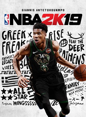 NBA 2K19 voor maar $2,99 @ Nintendo Switch US Store