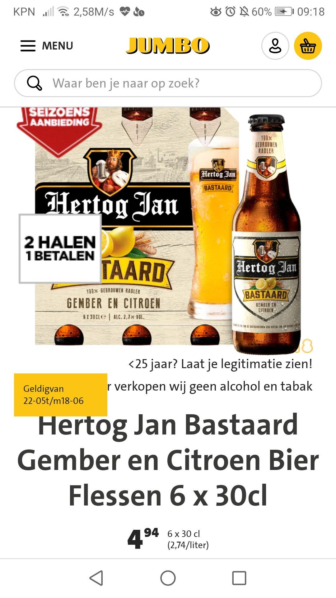 2x 6-pack Hertog Jan Bastaard voor prijs van 1 en lokaal 2 gratis glazen