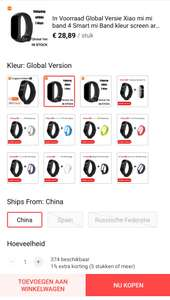 Xiaomi Mi Band 4 Global version