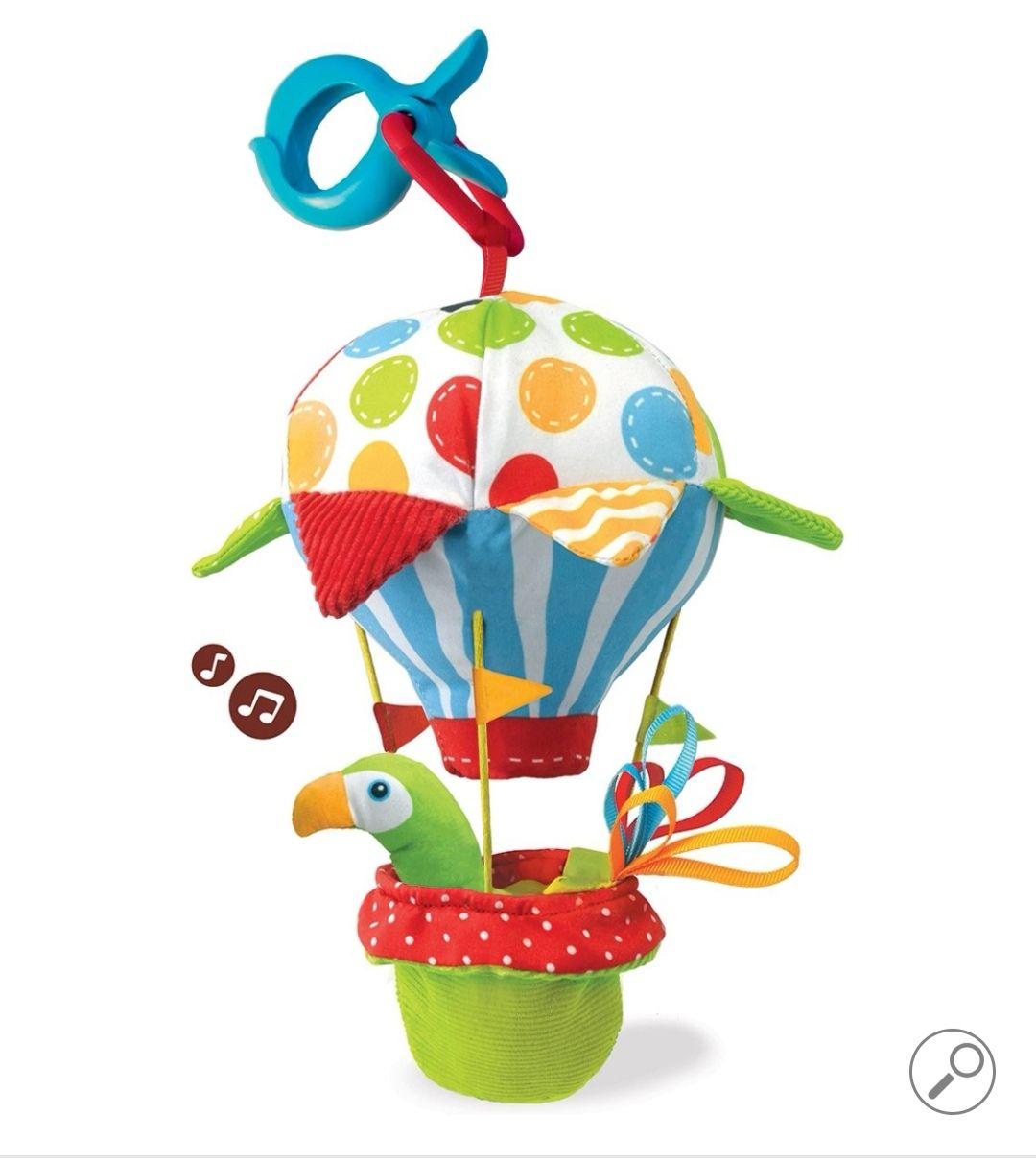 Yookidoo - Speelgoed - voor kinderwagen. @bol.com