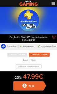 PlayStation Plus PSPlus membership, 12 maanden
