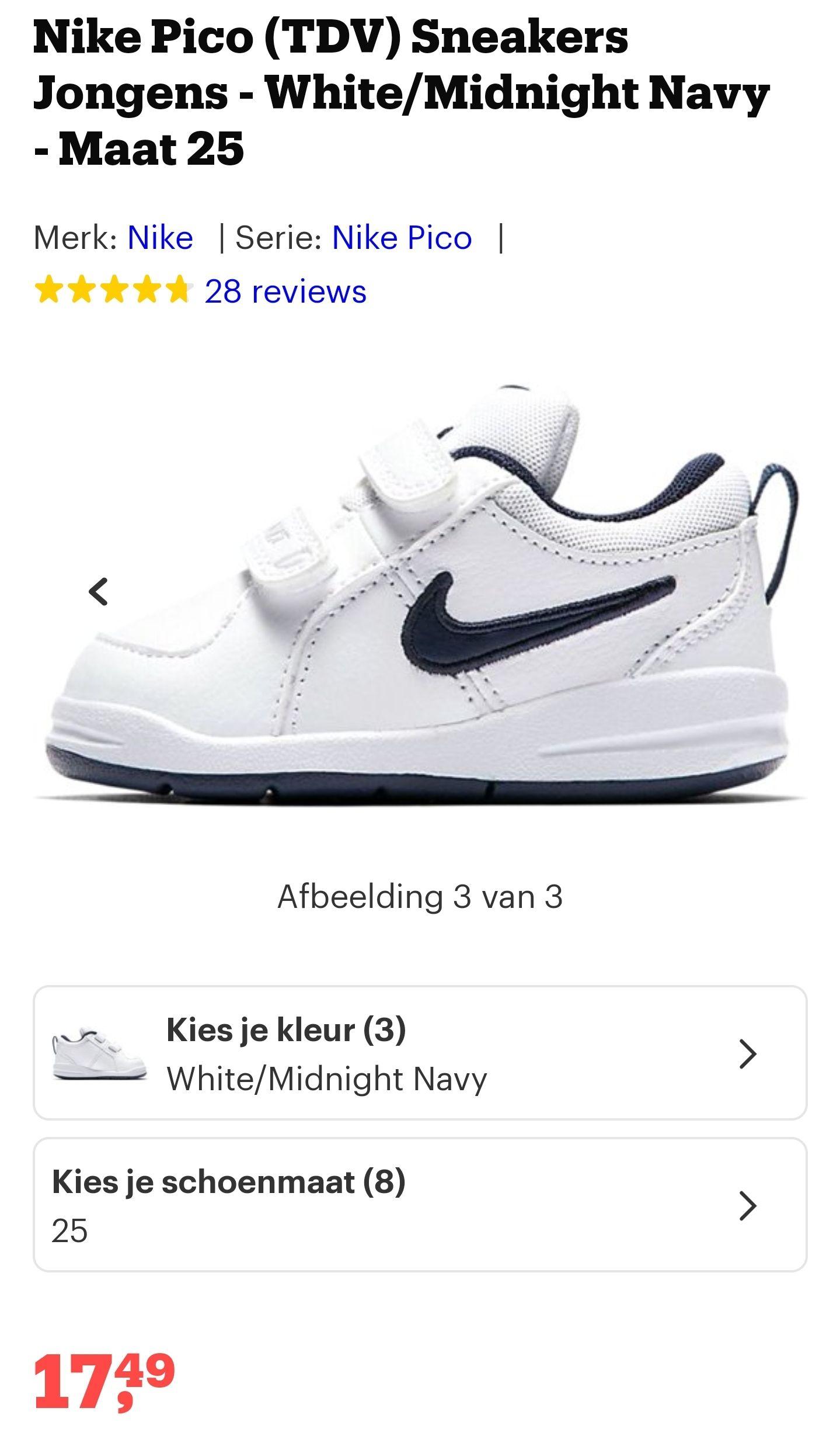 Nike kinder schoenen