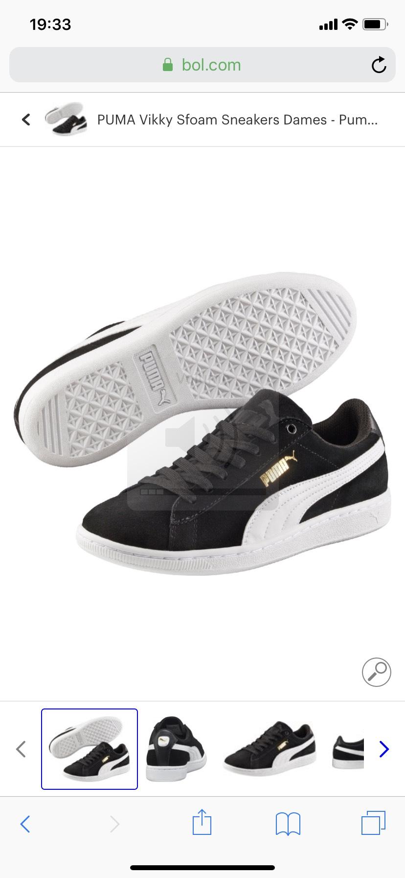 Korting op sneakers @ bol.com - oa Puma's