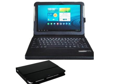 Cover + Bluetooth toetsenbord Koopjescorner.com @ 9,99€