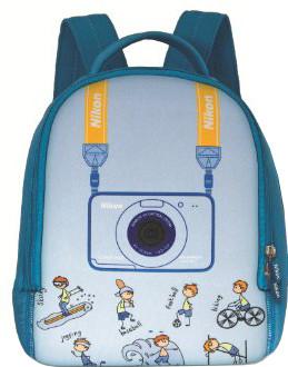 Nikon Kids Rugzak vanaf €0,99 @ Coolblue