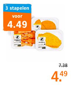 AH Kipschnitzel, AH Kipfiletblokjes en AH KipdrumsticksAlle varianten*, combineren mogelijk