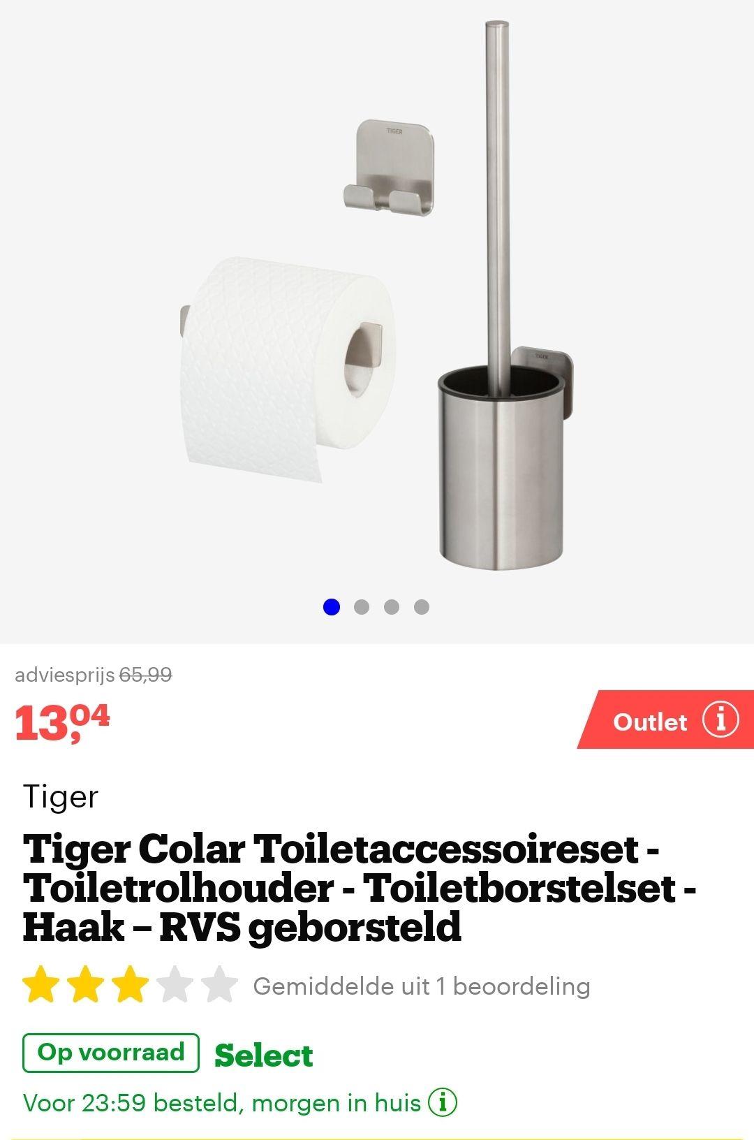 Tiger Colar accessoireset @bol.com