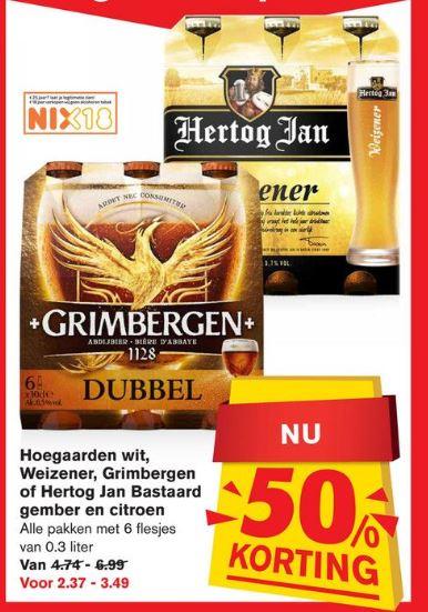 Hoegaarden, Grimbergen en Hertog Jan 50% korting @Hoogvliet