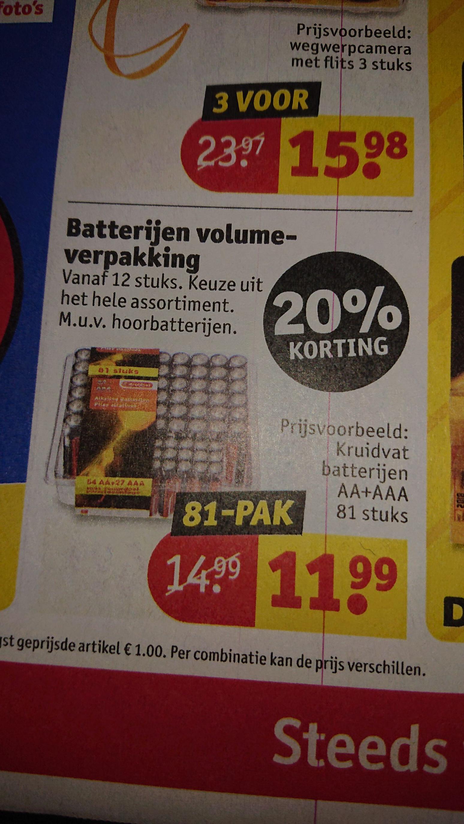 Kruidvat AA en AAA Batterijen Multipak 81 pak  20% korting van 14, 99 voor 11,99