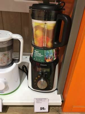 Philips Avance Collection HR2098 - Blender - 2 liter - 1100 W @Blokker Centrum Nijmegen