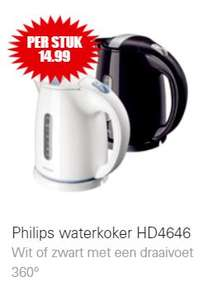 Philips waterkoker HD4646 (1,5L) @ Dirk