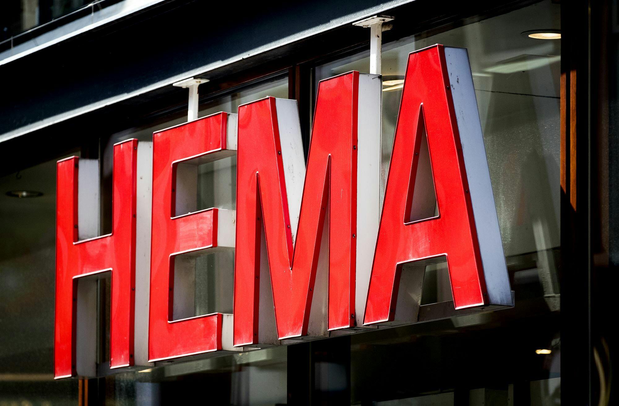 [Lokaal] Afgeprijsde kinderkleding 3 voor €5 @HEMA Veendam