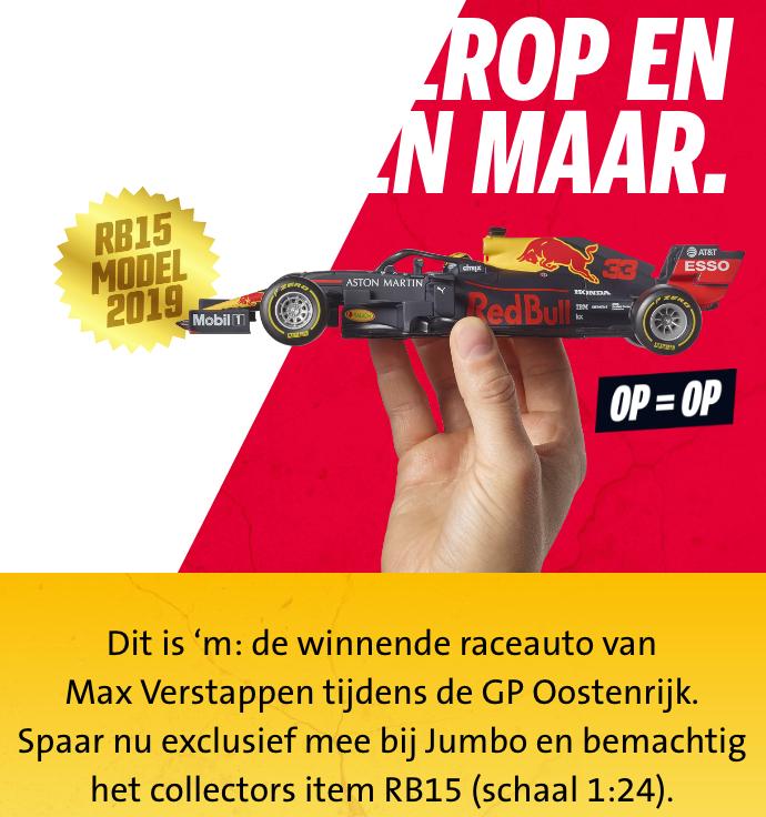 Spaar voor de RB15 raceauto van Max Verstappen schaal 1:24 (OP=OP) @ Jumbo