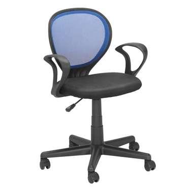 4 bureaustoelen met 50% korting @ Leen Bakker