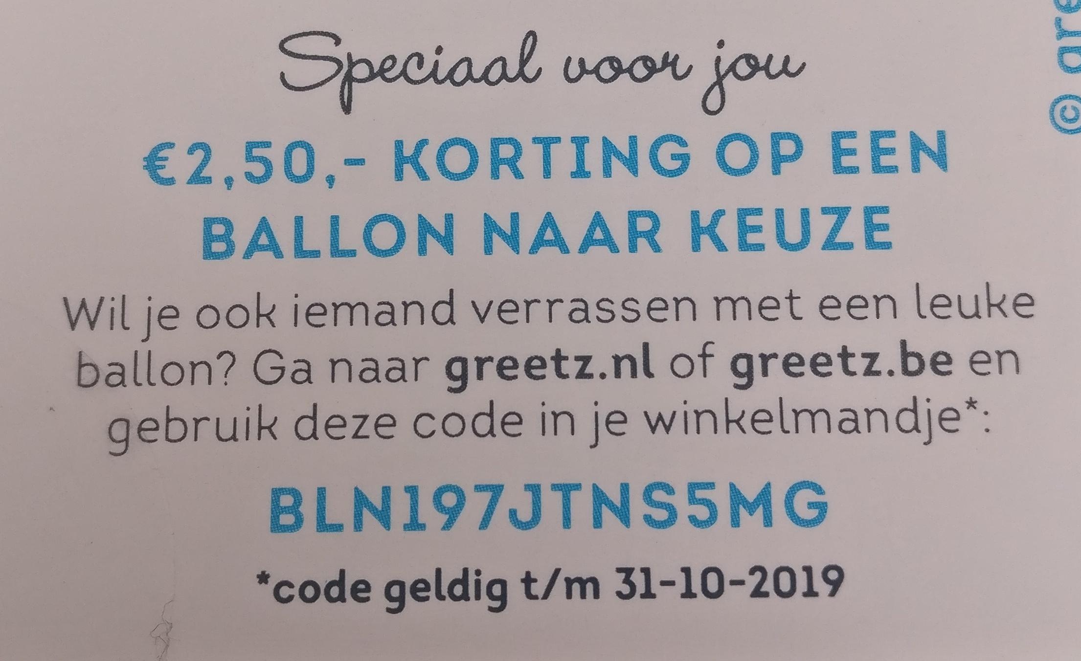 €2,50 korting op een ballon naar keuze