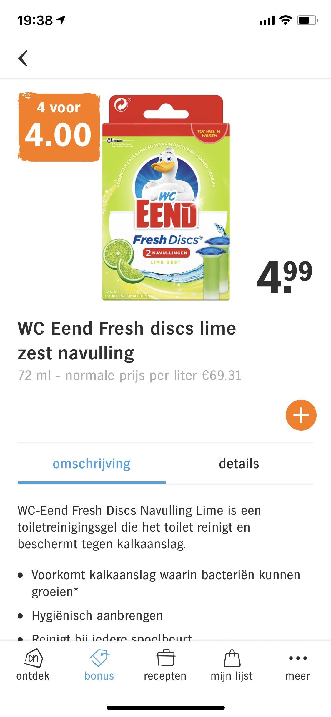 Wc eend fresh discs navulling