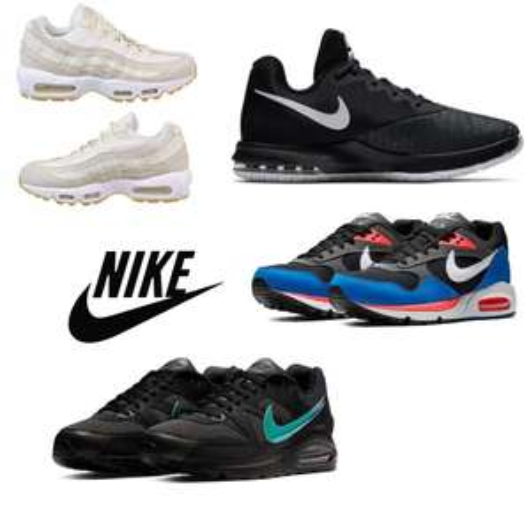Nike sale - scherpe prijzen! @ Limango