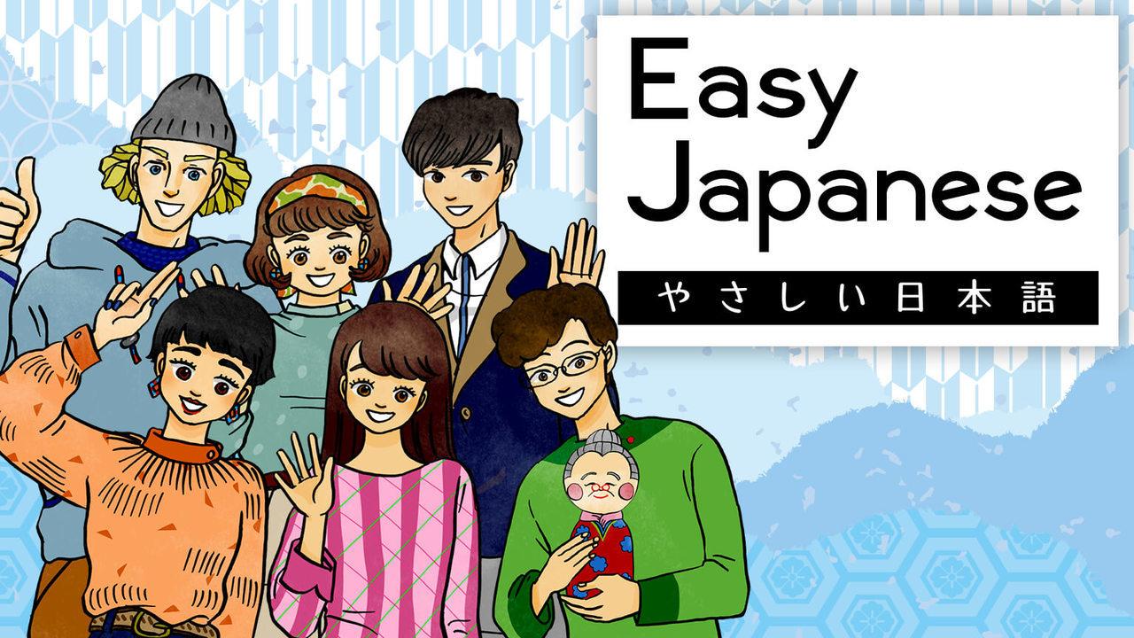 Gratis cursus Japans @ NHK