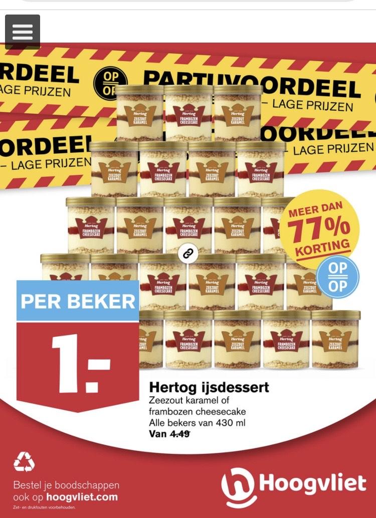 [Lokaal] Hertog Ijsdessert €1 Hoogvliet
